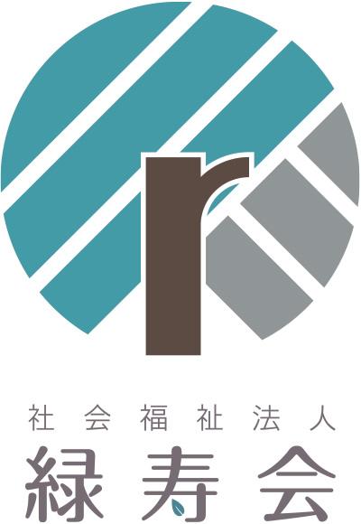 緑寿会法人ロゴマーク
