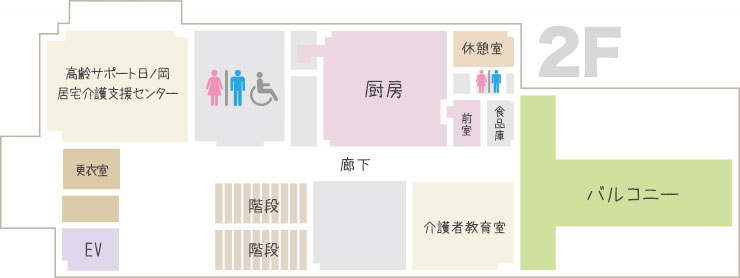 日ノ岡デイサービスセンターのフロアマップ