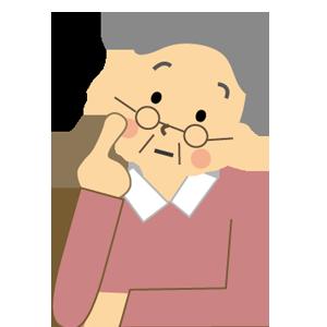 高齢者サポート日ノ岡よくあるご質問