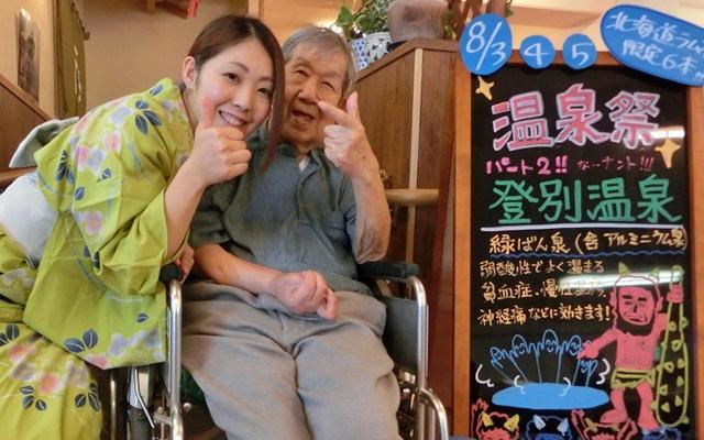 特別養護老人ホーム山科苑の毎日