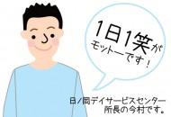 eye_imamura