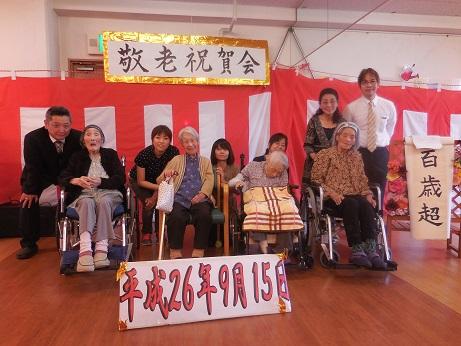 特別養護老人ホーム緑寿会山科苑の夏
