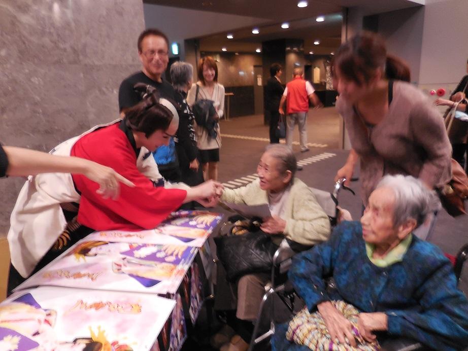 特別養護老人ホーム緑寿会山科苑の秋