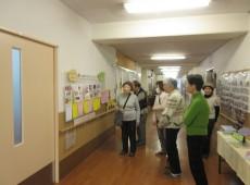 山科介護者はげましの会 施設見学習